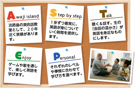 Awaji island Step by step Talk Enjoy Personal